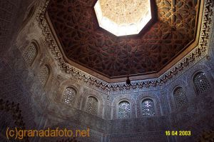 Ceilng of the Hall of the Ambassadors