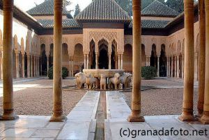 Courtyard of the Lions at the Alhambra