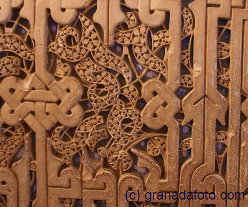 Alhambra Pattern (5)