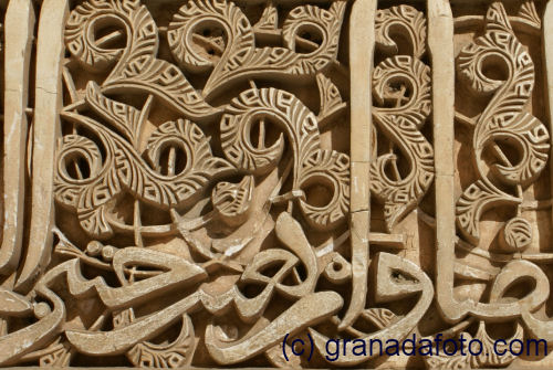 Ornamental plasterwork at the Alhambra