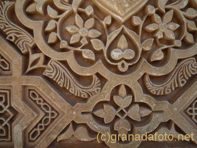 Alhambra Pattern (8)