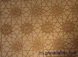 Alhambra Motivo (2)