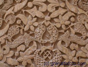 Alhambra Pattern (4)
