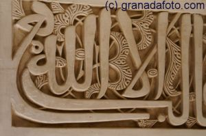 Calligraphic inscriptions